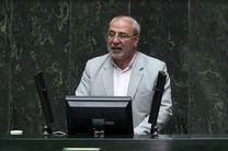تصویب CFT به معنی از بین رفتن عزت و استقلال ایران است/ برخی برای تصویب CFT سر و دست می شکنند