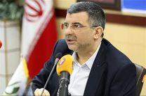 تقویت بنیان اقتصاد مقاومتی با مصرف داروی ایرانی/ کیفیت داروهای تولید دانشمندان ایرانی را تضمین میکنیم