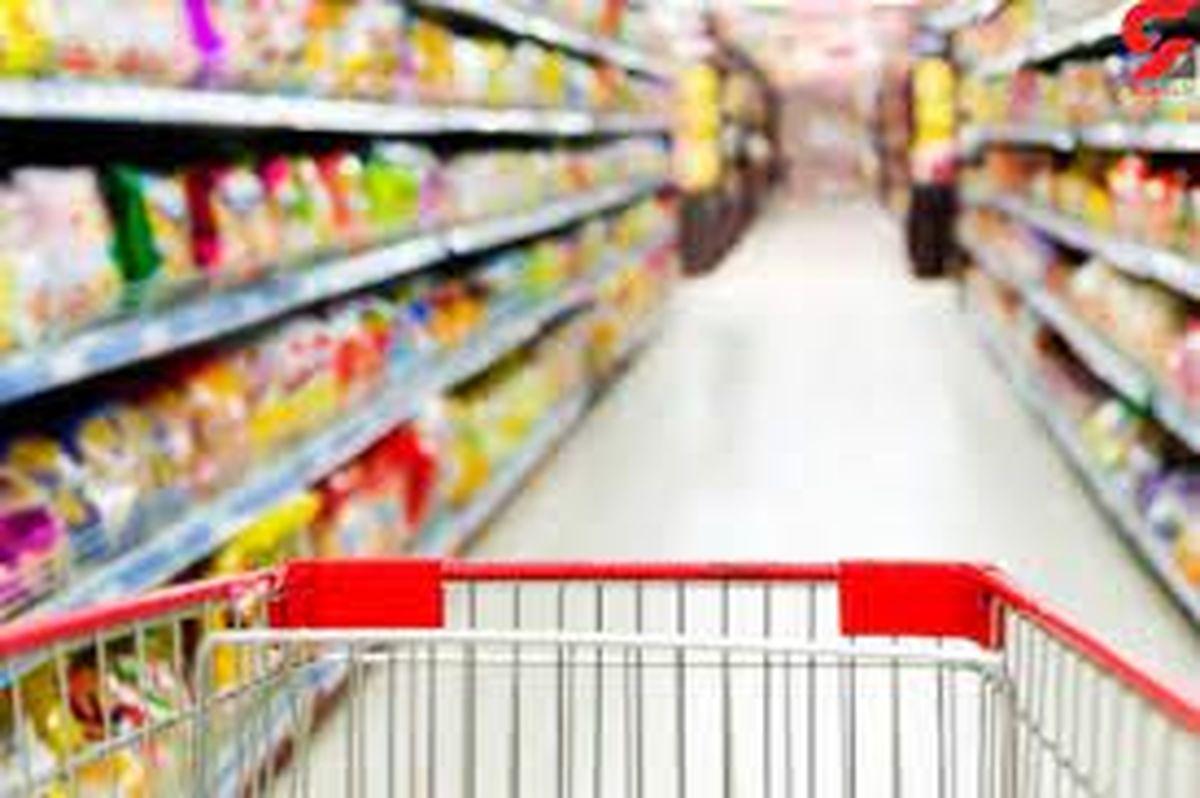 تغییرات قیمت کالاهای خوراکی در اردیبهشت ١٤٠٠ اعلام شد