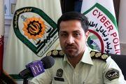 هشدار پلیس فتای اصفهان در خصوص کلاهبرداری سایت های تبلیغاتی به بهانه فروش ویژه جشنواره زمستانه