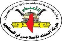 فراخوان جنبش جهاد اسلامی برای تظاهرات گسترده در نوار غزه علیه ترامپ