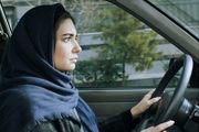 کلاس رانندگی به جشنواره جهانی فیلم کوتاه شنیت راه یافت