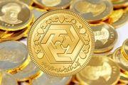 قیمت سکه در 22 مرداد 98 اعلام شد