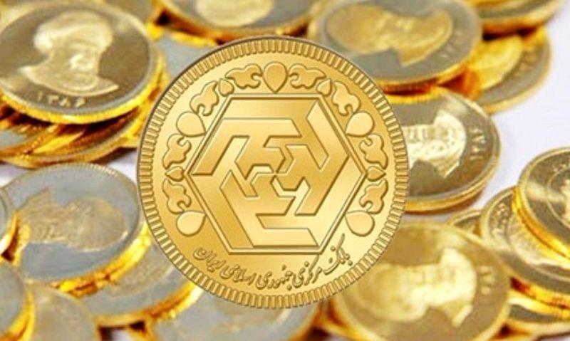 قیمت سکه 8 شهریور به چهار میلیون و 10 هزار تومان رسید