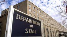 هشدار وزارت خارجه آمریکا به شهروندان خود در مورد وقوع احتمالی حمله تروریستی