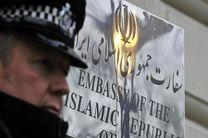 سفارت ایران در لندن توسط چند معترض مسدود شد