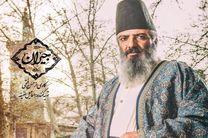 رونمایی از صدراعظم ناصرالدین شاه در سریال «جیران»