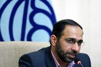 سه میدان اصلی شهر اصفهان امسال پیرایش می شود