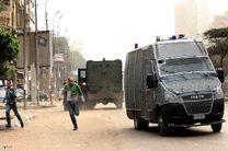 انفجار بمب در جنوب قاهره یک کشته و چهار زخمی برجای گذاشت