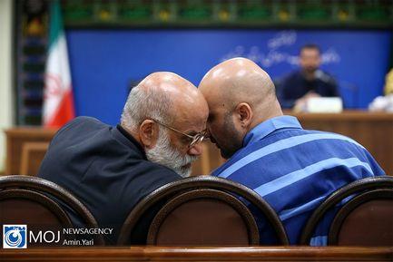 بیست+و+نهمین+جلسه+دادگاه+رسیدگی+به+مفسدان+اقتصادی+در+بانک+سرمایه