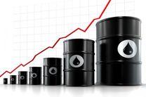 قیمت نفت به ۶۷ دلار و ۲۰ سنت رسید