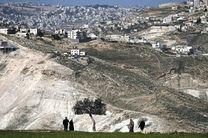 درخواست فلسطینیان از سازمان ملل متحد