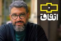 جزئیات ویژه برنامه جدید رضا رشیدپور برای شبکه سه سیما