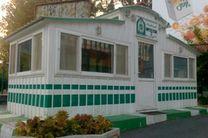 استقرار ۱۵ ایستگاه پلیس در شهر ری