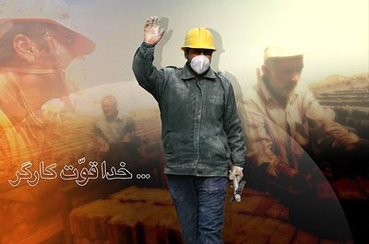 سی و دومین جشنواره امتنان از نخبگان جامعه کار و تولید برگزار می شود