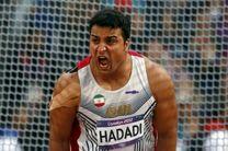 احسان حدادی با رکورد ۶۵.۷۹ نایب قهرمان شد