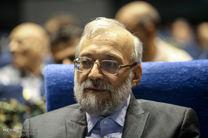 تحریم ها علیه ایران جنایت در حق یک ملت است