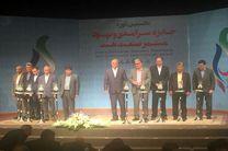 کسب تندیس بلورین جایزه سرآمدی و بهبود مستمر صنعت نفت توسط شرکت گاز استان اصفهان