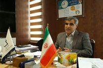 راهاندازی مرکز پاسخگویی کرونا در کرمانشاه