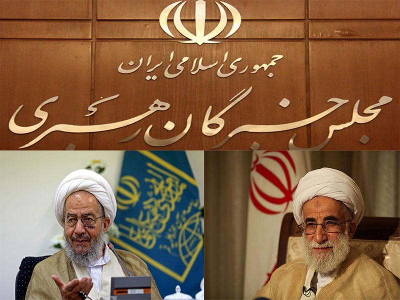 آیات احمد جنتی و مرتضی مقتدایی به ریاست کمیسیون های تحقیق و اصول 107 و 109قانون اساسی انتخاب شدند
