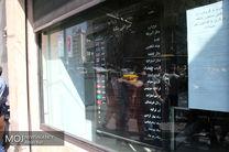 اطلاعیه کانون صرافان ایران در خصوص آزادسازی دلالان ارزی