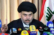عراق در خطر است