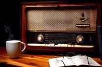 نمایش باغ آبی از رادیو نمایش پخش می شود