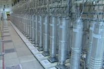 روسیه به آمریکا سوخت هستهای میفروشد