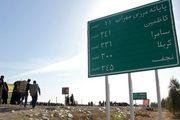 تردد ۴۲ هزار مسافر از مرز مهران به کشور