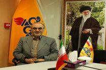 برگزاری جشن شهرستان سبز در لاهیجان