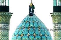 اهتزاز پرچم مشکی بر فراز گنبد حضرت هلال بن علی(ع) در آران و بیدگل