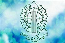 یومالله 12 فروردین؛ روز برافراشته شدن پرچم جمهوری اسلامی