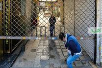افزایش محدودیت های کرونایی در شهرستان های اردبیل و نمین
