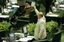 ما با هرگونه لایحهای که مغایر با شرع نظام مقدس جمهوری اسلامی باشد مخالفیم