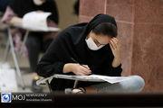 دومین روز کنکور با رعایت شیوه نامههای بهداشتی آغاز شد