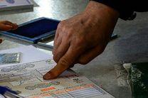 گزارش 70مورد تخلف در انتخابات شورای شهر آبادان