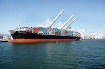 بررسی امنیت کشتیرانی و محدودیت های ایجاد شده برای نفتکش های ایرانی