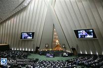 آغاز نشست علنی مجلس/ انتخاب رئیس کمیسیون اصل 90 در دستور کار