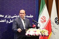 تمجید معاون وزیر اقتصاد از سامانه های بانکداری الکترونیک بانک ملی ایران