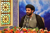 اعضای کانونهای مساجد لرستان با طب اسلامی آشنا میشوند