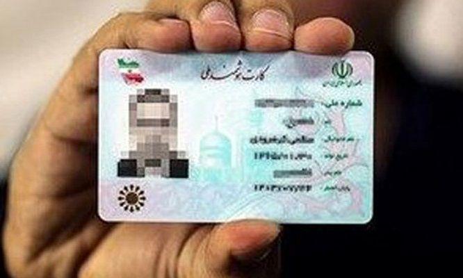کارت ملی هوشمند در دست 85 درصد واجدین شرایط در هرمزگان