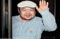 جسد برادر رهبر کره شمالی مومیایی شد/ضربالاجل مالزی به خانواده کیم جونگ نام برای تحویل جسد