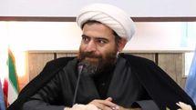 اولین رویداد پیشگام در استان یزد برای مطالبات مردمی آغاز می شود