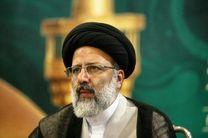 پیام تسلیت حجت الاسلام رئیسی در پی درگذشت حبیب الله کاسه ساز