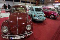 اصفهان میزبان خودروهای کلاسیک، آفرود و مسابقه ای