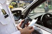 جریمه ۱۵۷هزار تومانی برای حرکت دنده عقب در بزرگراه
