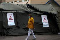 آخرین اخبار از شیوع ویروس کرونا در روسیه و اسپانیا