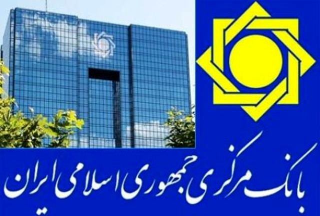 تسهیلات پرداختی بانکها به بخش های اقتصادی افزایش یافت