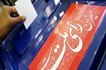 نتایج نهایی انتخابات شورای شهر هشترود اعلام شد