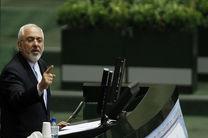 ظریف: حادثه تروریستی فرانسه انتقام گیری اجتماعی است / وزارت خارجه کودتای ترکیه را محکوم میکند
